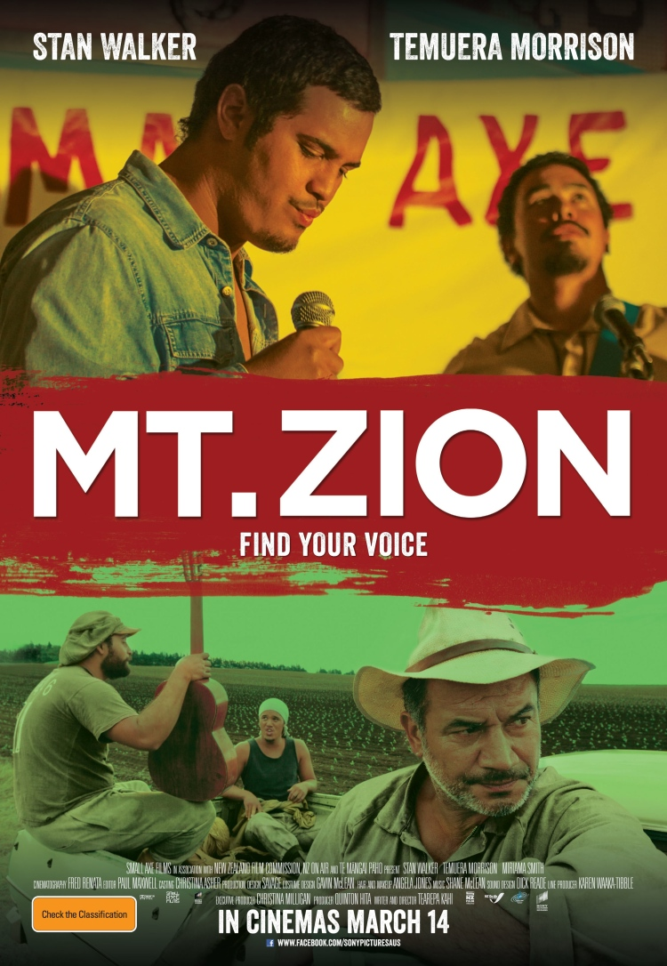 Mt Zion Poster Courtesy Sony Pictures Releasing (Australia)