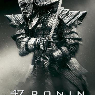 47Ronin_Armor_Key_Art, Courtesy Universal Pictures (Australia)